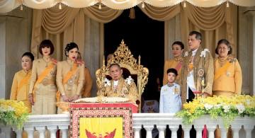 <em>Редактирование </em> Монархия в Таиланде  <em>(Блог)</em>