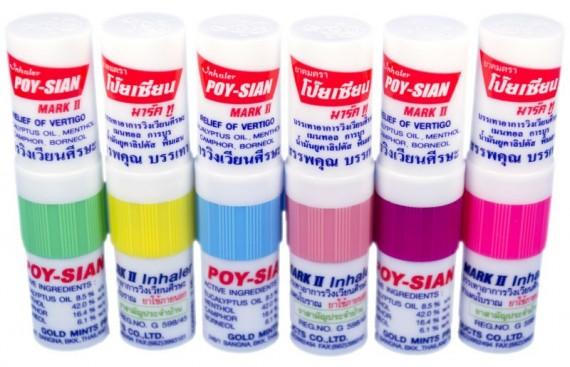 Ингалятор для носа Poy Sian Mark II оптом из тайланда
